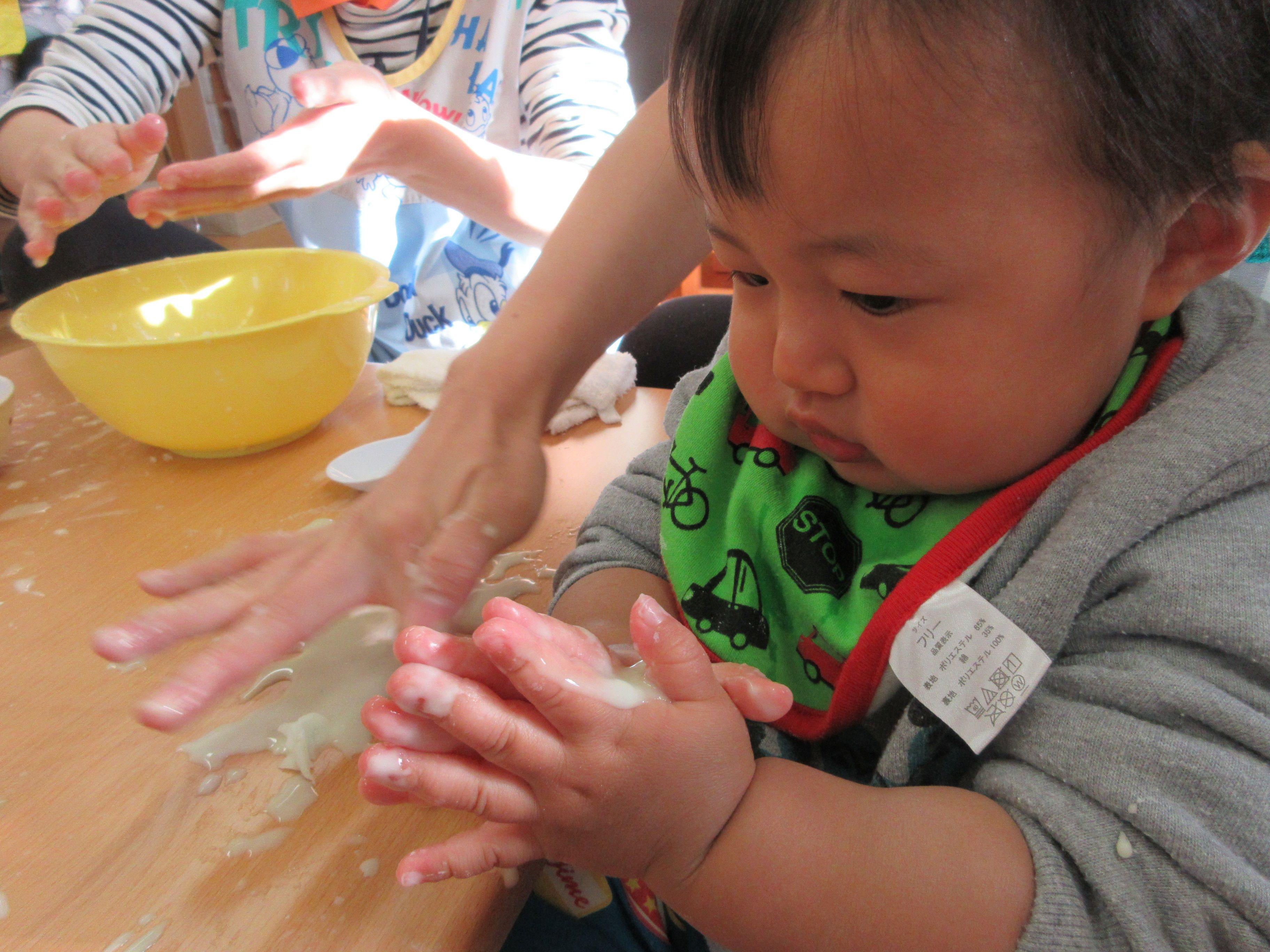 ジョイフル守山保育園 0歳児クラス2