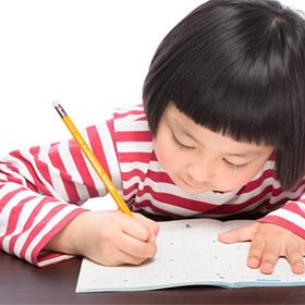 宿題、予習・復習のお手伝い