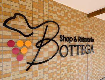 ショップ&レストラン「Bottega」